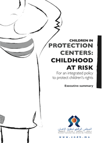 Children in protection centers: childhood at risk