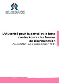 Avis sur le projet de loi N° 79. 14 relatif à l'Autorité pour la parité et la lutte contre toutes les formes de discrimination